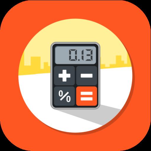 Paint Calculator (Metric) App